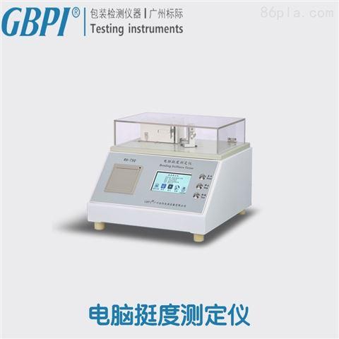 电脑挺度测定仪GBPI