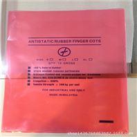 定制各种规格防静电pe胶袋 红色塑料自封袋