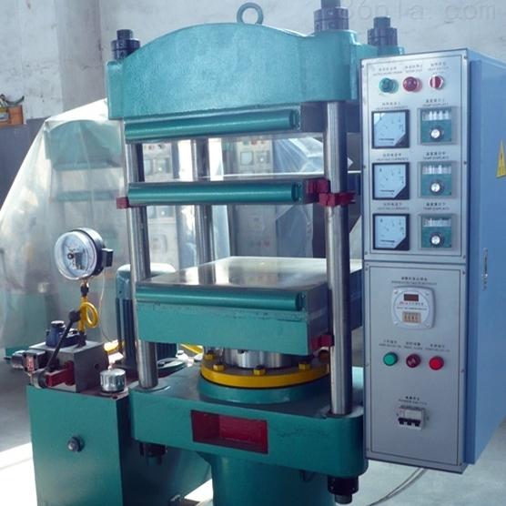 青岛80T橡胶平板硫化机
