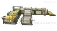 编织袋自动切缝(套袋)机