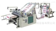 编织袋自动裁切机