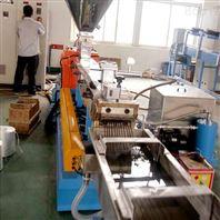 硅烷交联电缆料造粒机