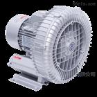 Vortex blower单叶轮旋涡气泵