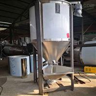 混色拌料机加热混料机立式颗粒搅拌桶