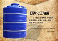 外加剂储罐