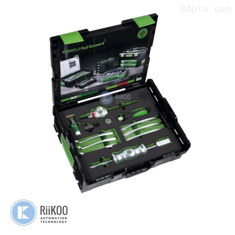 KUKKO提取器K-486-1-22