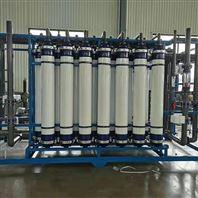 台州陶瓷膜过滤处理设备