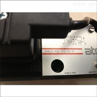 阿托斯 电磁阀\DHRZO-P5E-012 25 11