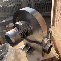 不锈钢耐腐蚀中压风机