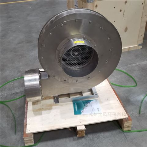 腐蚀性气体输送不锈钢风机
