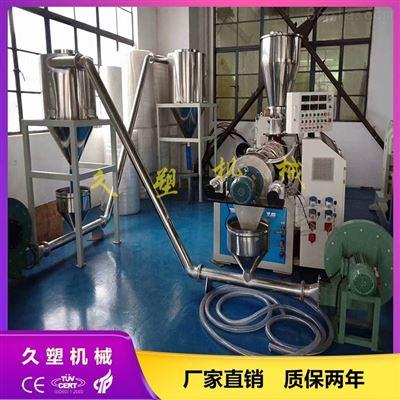 PVC造粒機 塑料回收造粒設備