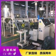 PVC塑料热切造粒机_造粒设备