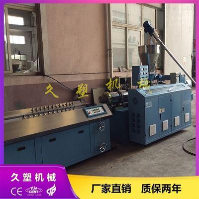SJZ65PE木塑/塑木型材生产线 机器 设备