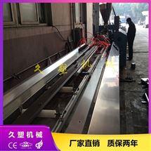 PE木塑地板生产线 木塑栈道板设备