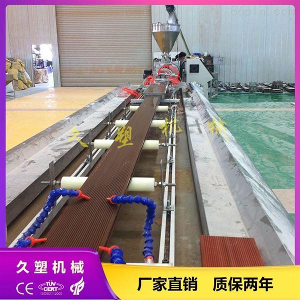 WPC木塑栈道板设备