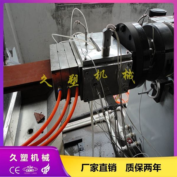 户外/室外防腐木塑地板生产线设备