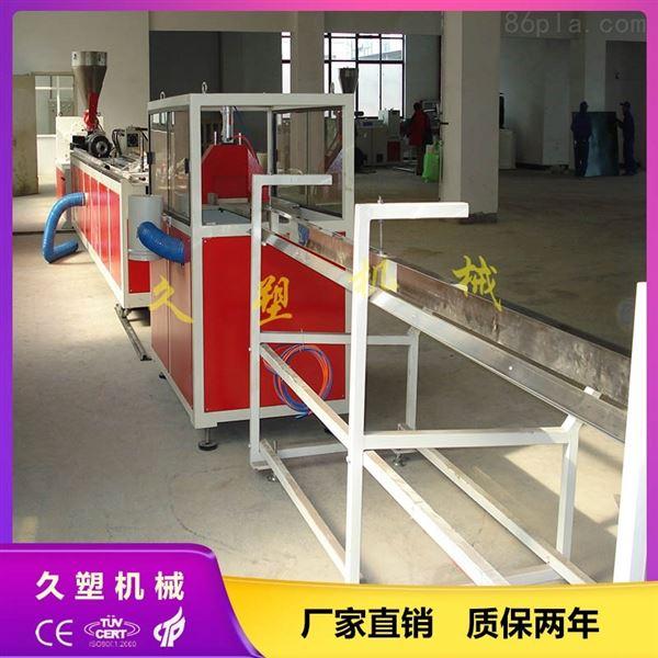 PVC/PE/PP木塑型材设备 生态木挤出设备