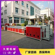 SJZ65木塑型材设备  PE木塑地板机器