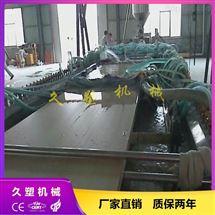 塑料板材生产线 PVC中空板材设备