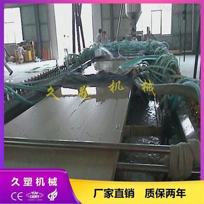 SJZ80塑料板材生产线 PVC中空板材设备