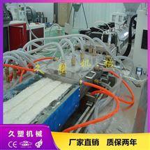 生态木生产设备_PVC绿可木加工设备