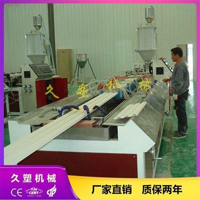 PVC生态长城板设备_波浪板生产设备