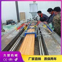 PVC木塑消音板生产线_木塑板材设备