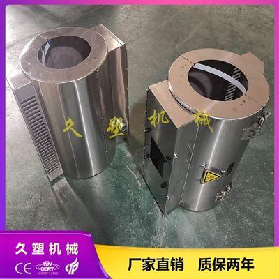 不锈钢电加热圈 铸铝陶瓷加热器