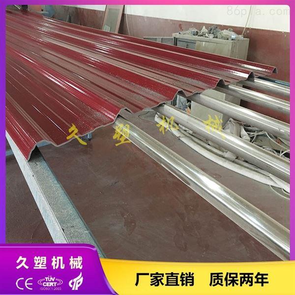 仿彩钢梯形瓦机器/设备