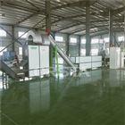 江西區域吊瓶醫療廢塑料瓶處理造粒生產線