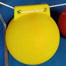 FQ-600mm直径60厘米双耳塑料浮球围栏