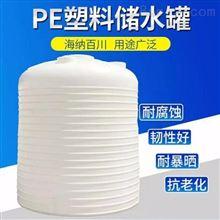 PT-10000L化工储罐塑料水塔吨桶