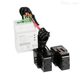AGF-AE-D200防逆流電表