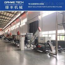 GW-PE-WL1000牛筋桶撕碎回收设备 IBC集装桶清洗生产线
