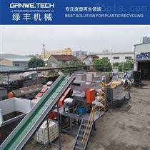 GW-PE-WL1000HDPE胶桶清洗线 机油桶去胶去油污清洗设备