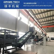 GW-PE-WL1000固体废物资源化处理设备