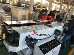 工业双臂波纹管生产线