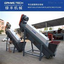 GWFRM-600塑料摩擦清洗机  农地膜蛇皮袋除沙搓洗机