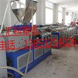 pvc水管生产线