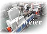 PVC压延透明片生产线
