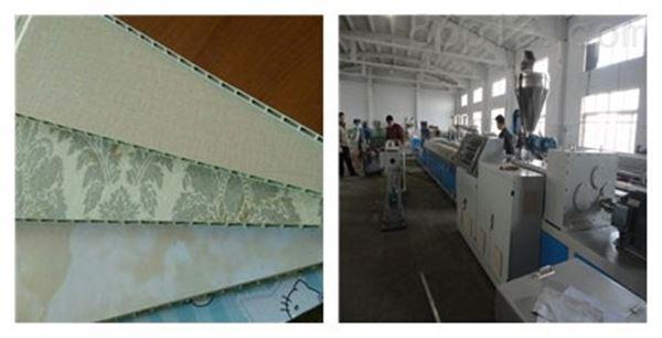 竹木纤维集成墙面板设备生产线