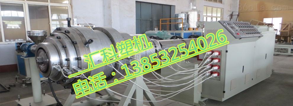 pe水管生产线