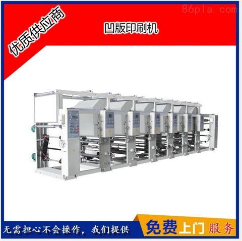 铜版印刷机质量可靠的厂家 诚信