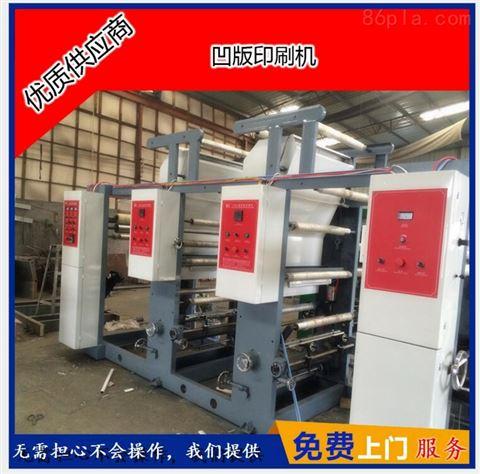 透明聚丙OPP印刷机20年厂家低价直销