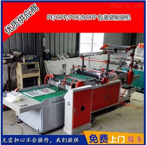 【高速超稳定】型服装包装袋制袋机可实现一体式生产