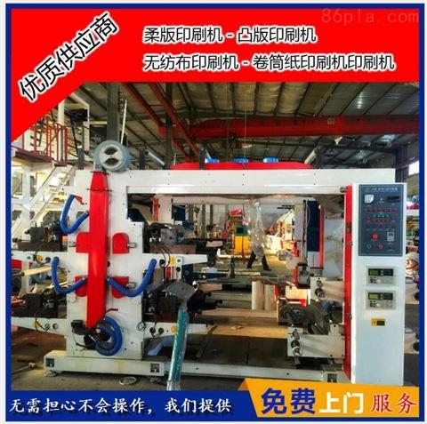 厂家技术款多功能六色凸版印刷机价格实惠质量可靠