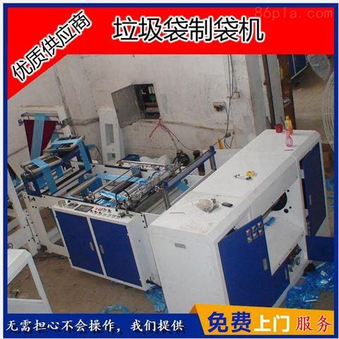 瑞安厂家高速自动换卷垃圾袋制袋机 轻松生产无压力