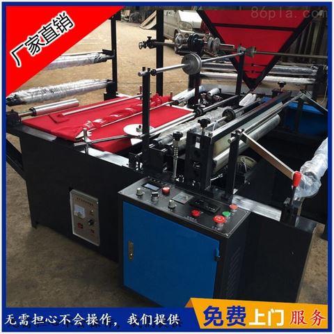优质针对对折产品1600型对折机