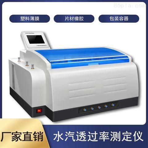 包装材料水汽透过量测试仪