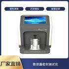 GBM-L1微泄漏密封测试仪-广州标际